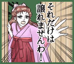 Taisyo Romance sticker #2750386