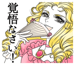 Taisyo Romance sticker #2750387