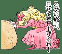 Taisyo Romance sticker #2750388