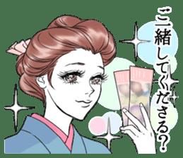 Taisyo Romance sticker #2750389