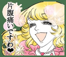 Taisyo Romance sticker #2750392