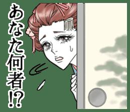 Taisyo Romance sticker #2750394