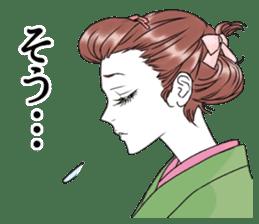 Taisyo Romance sticker #2750395
