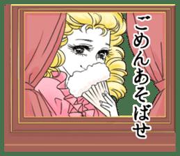 Taisyo Romance sticker #2750397