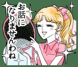 Taisyo Romance sticker #2750399