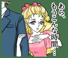 Taisyo Romance sticker #2750402