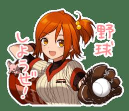 Help!!! Koigaoka Gakuen Otasuke Club sticker #2753202