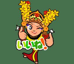 Bali Lily sticker #2754803