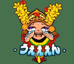Bali Lily sticker #2754806