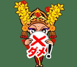 Bali Lily sticker #2754810