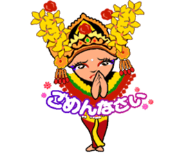 Bali Lily sticker #2754812
