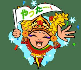 Bali Lily sticker #2754814