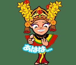 Bali Lily sticker #2754816