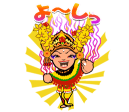 Bali Lily sticker #2754817