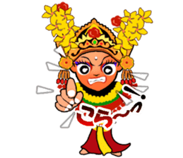 Bali Lily sticker #2754818