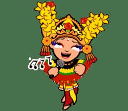 Bali Lily sticker #2754821