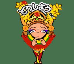 Bali Lily sticker #2754824