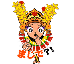 Bali Lily sticker #2754825