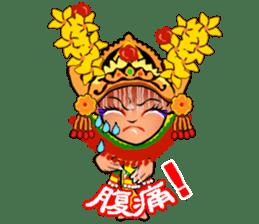 Bali Lily sticker #2754826