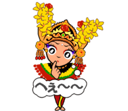 Bali Lily sticker #2754829