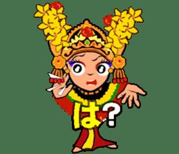 Bali Lily sticker #2754830