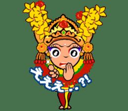 Bali Lily sticker #2754834