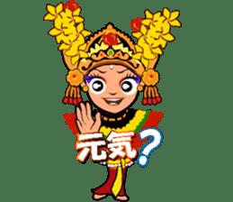 Bali Lily sticker #2754838