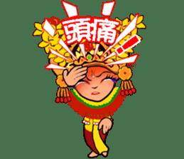 Bali Lily sticker #2754841