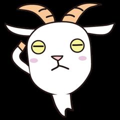 Baar! Baar! goat
