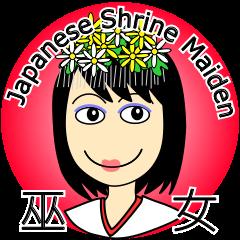 Japanese shrine meiden Mirai-chan