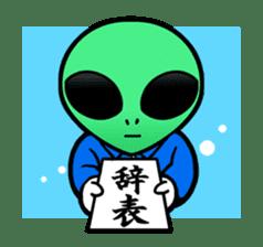 E.T Thunder sticker #2768604