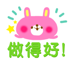Message to children (Chinese-Simplified) sticker #2768998