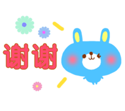 Message to children (Chinese-Simplified) sticker #2769001