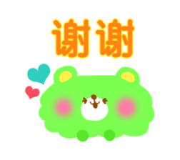 Message to children (Chinese-Simplified) sticker #2769003