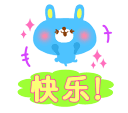 Message to children (Chinese-Simplified) sticker #2769005