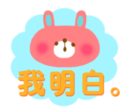 Message to children (Chinese-Simplified) sticker #2769008