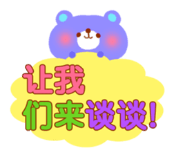 Message to children (Chinese-Simplified) sticker #2769009