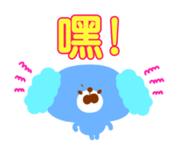 Message to children (Chinese-Simplified) sticker #2769014