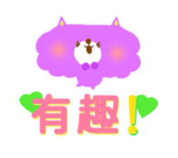 Message to children (Chinese-Simplified) sticker #2769022