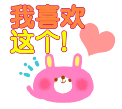 Message to children (Chinese-Simplified) sticker #2769033