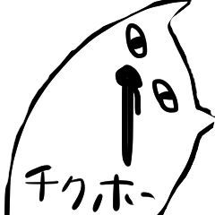 chikuho-animal's