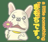 I love French Bulldog sticker #2770402