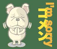 I love French Bulldog sticker #2770405