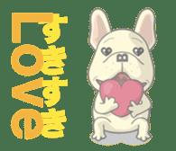 I love French Bulldog sticker #2770408