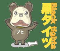 I love French Bulldog sticker #2770432
