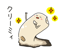 The Oyster sticker #2773356