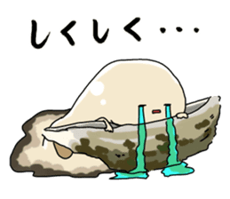 The Oyster sticker #2773374