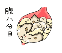 The Oyster sticker #2773391