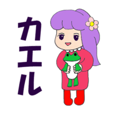 Kawaii Sticker  Mashipon sticker #2774844