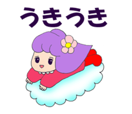 Kawaii Sticker  Mashipon sticker #2774846